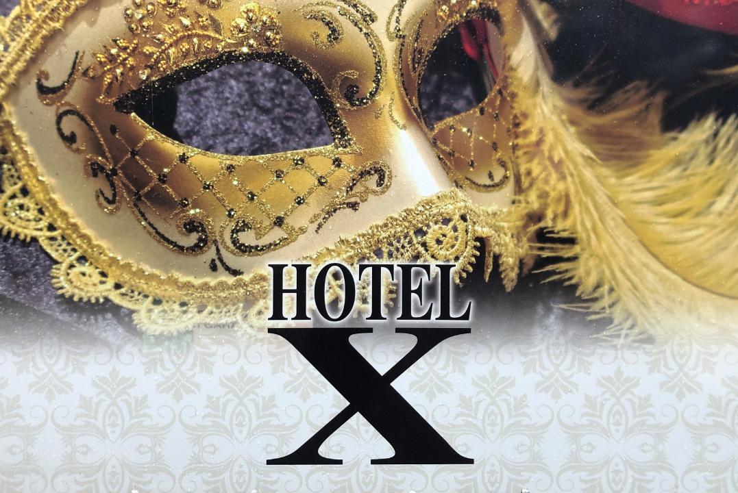 柏 ホテルX ロゴ
